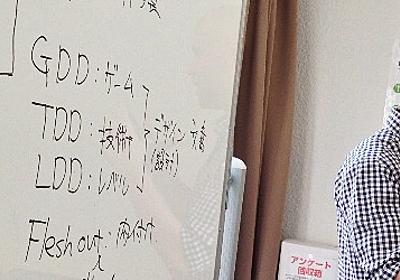 ゲーム開発英語クラス 101 <プリプロダクション編> | Peatix