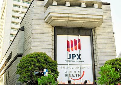 金融所得の増税見送りへ 株価への影響考慮 政府・与党:朝日新聞デジタル