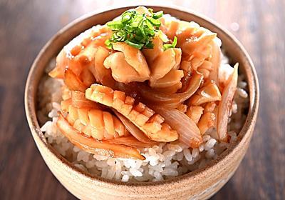 高タンパク低カロリーの冷凍ロールいかを「いかのしょうが焼き丼」にしたらやわらかくて甘くてウマい【魚屋三代目】 - メシ通 | ホットペッパーグルメ