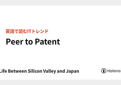 Peer to Patent - My Life Between Silicon Valley and Japan
