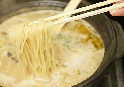 京都の天下一品先斗町店の「こってりちゃんこ鍋」を町屋造りの建物の中で食べてきた - GIGAZINE