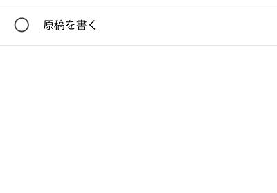 Google、タスク管理アプリ「Google ToDo リスト」公開 - ITmedia NEWS
