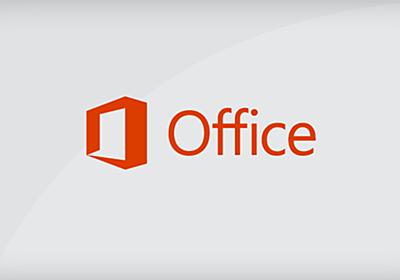 障碍のあるユーザーが PowerPoint プレゼンテーションにアクセスできるようにする - Office サポート