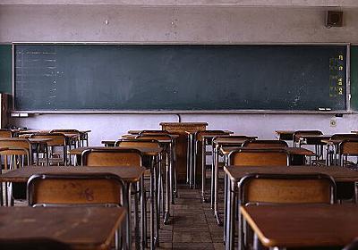 誰しもが「熱い先生」ではないから教員の労働環境を整える