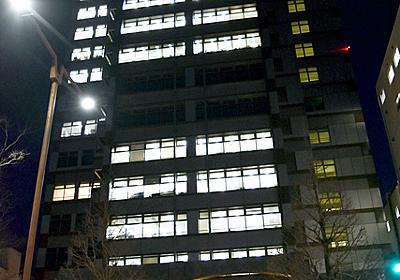 上司3人の印鑑買って申請処理 川崎市職員「仕事遅れ」:朝日新聞デジタル