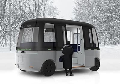 無印良品が自動運転バス?寒冷地をぐいぐい走りそう | ギズモード・ジャパン