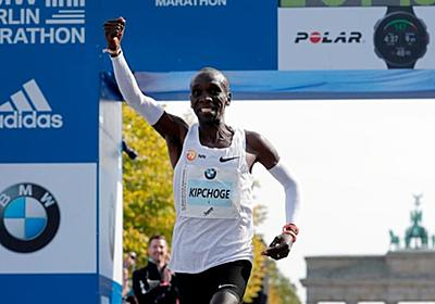 CNN.co.jp : キプチョゲが世界新で優勝、2時間1分台 ベルリン・マラソン