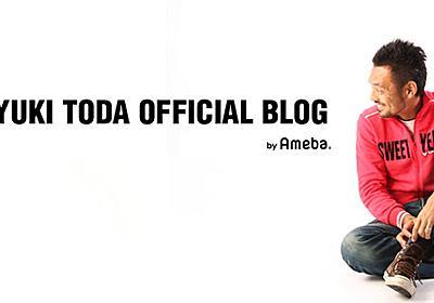 見て見ぬふりをしない。   戸田和幸オフィシャルブログ「KAZUYUKI TODA」Powered by Ameba