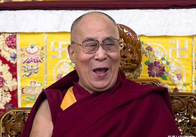 的を射たダライ・ラマの『幸福論』に驚く声が続出 「そんなハッキリいうとは」「深い…」 – grape [グレイプ]
