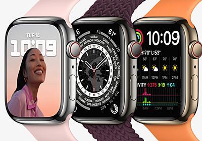 新型Apple Watch Series7が正式発表 今秋発売 - こぼねみ