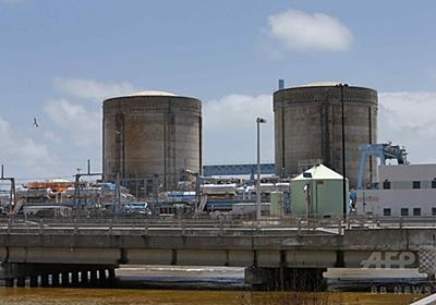 原子力、次なる「化石」燃料か  写真7枚 国際ニュース:AFPBB News