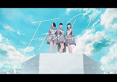 [Official Music Video] Perfume 「Future Pop」 - YouTube