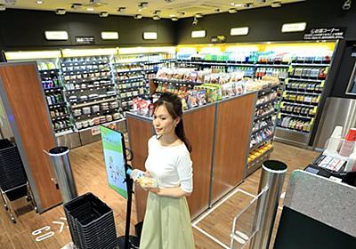 ファミマ「無人店」1000店 規制の壁打開、全国展開: 日本経済新聞