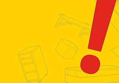 オンラインアウトレット IKEA【公式】家具・インテリア雑貨通販 - IKEA
