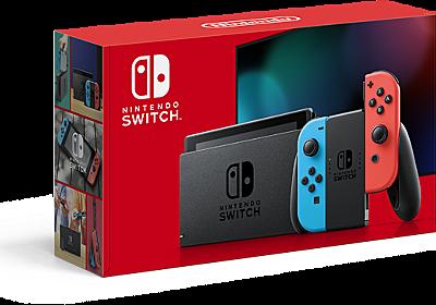 【アナログスティックが勝手に動く】NintendoSwitchのジョイコンを修理に【その結果】 - あとかのブログ