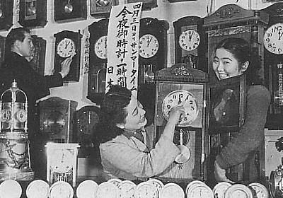 日本でサマータイムが絶対に導入されない理由。2020年東京オリンピック問題(本田雅一) - Engadget 日本版
