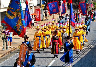 「釜山市民の真の友情伝えに来た」今年も共に通信使行列 [世界の歩き方]:朝日新聞デジタル