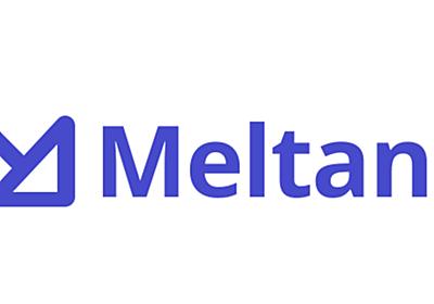 新感覚なELTツール「Meltano」を使ってSlackのデータをDWHに連携してみた | DevelopersIO