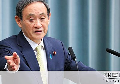 「取材妨害」官邸へ批判 辺野古巡る質問、問題視の文書:朝日新聞デジタル