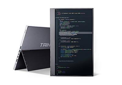 出先でのPC作業効率がアップ! 持ち運べるディスプレイ「Gemini」は1万円台 | Techable(テッカブル)