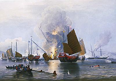 アヘン戦争 - Wikipedia