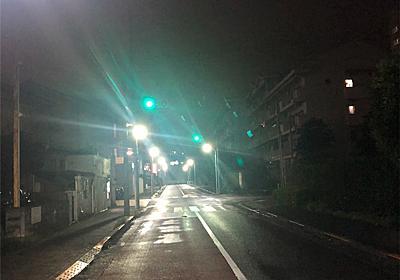 すい臓がんにおとなしさ♪3❤️ - RURU1234's blog
