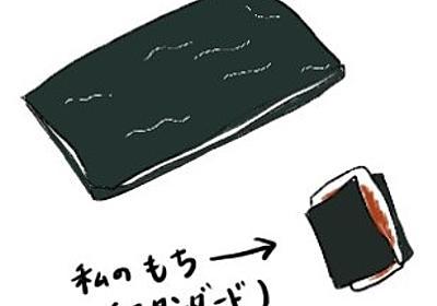 【異常】夫のお餅の食べ方が怖い【ペラペラ】 - わかめ手帖