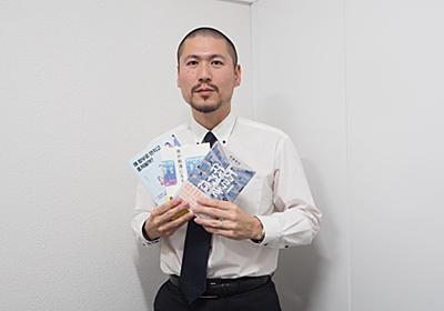 男性でも「摂食障害」になってしまう理由 精神保健福祉士・斉藤章佳さんインタビュー - メシ通 | ホットペッパーグルメ