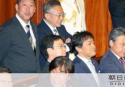 N国・立花氏、辞職の条件を撤回「実刑にならない限り」:朝日新聞デジタル