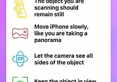 無料で3DスキャンができるiPhoneアプリ「Capture」がすごい - ITmedia NEWS