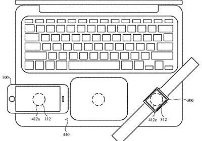 アップル、ノートPCやタブレットをQi充電台として使う技術--公開特許に - CNET Japan