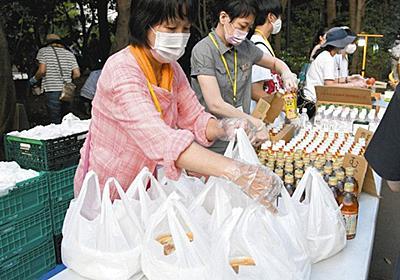 生活困窮者「東京五輪は遠い世界」 食料支援に長い列 東京・豊島<ルポ コロナ禍のオリンピック>:東京新聞 TOKYO Web