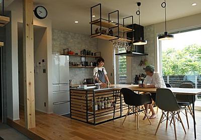 木々の緑を見下ろす高台に建てたこだわりデザインの開放的な家 - MY HOME STORY │スーモカウンター注文住宅