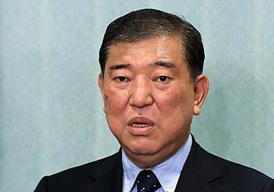 【自民党大会】石破茂氏、首相の民主政権批判演説に不快感 - 産経ニュース