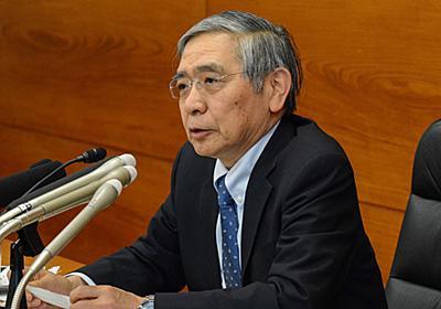 消費増税中止や金融緩和が日本経済に効く | インフレが日本を救う | 東洋経済オンライン | 経済ニュースの新基準