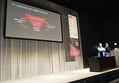 中国で異例の大ヒットを記録した『旅かえる』は、Unity Adsと共に広告+課金の最適化を果たした。その成功の経緯と収益構造に迫る(前編) | AUTOMATON
