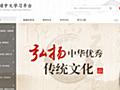 中国AI企業が開発した中国語学習サイトが凄い|ばやし@イマチュウ|note