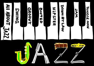 おすすめジャズピアニスト(ピアノトリオ)10選【初心者でも聴きやすい名曲とともに】 - KAZULOG