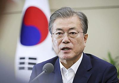 文政権が韓国紙日本語版を「売国的」と批判 事実上言論統制 - 産経ニュース