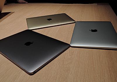 「新しいMacBook」を選ぶ本当の意味 (1/5) - ITmedia PC USER