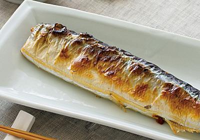 さんまの塩焼き-フライパンで レシピ 松田 美智子さん 【みんなのきょうの料理】おいしいレシピや献立を探そう