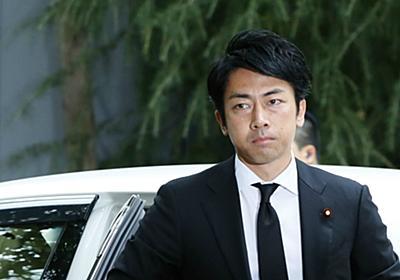 池上さん、小泉進次郎氏は自民党内で嫌われないんですか? | 文春オンライン