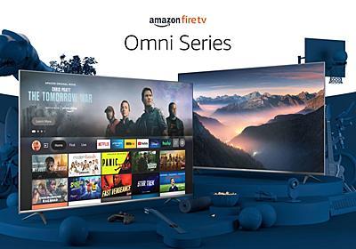 Amazon、初のオリジナルスマートテレビ「Fire TV Omni」発売 410ドル(43インチ)から - ITmedia NEWS