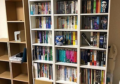 部屋の本棚をIKEAのBillyにした話 - 小野マトペの納豆ペペロンチーノ日記