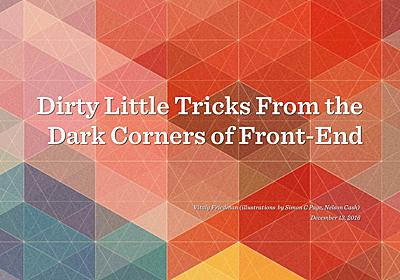 Responsive Adventures: Dirty Tricks From The Dark Corners of Front-End - Speaker Deck