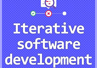 第2回 小さなマージリクエストが優れたレビューの鍵となる理由:細分化とコードレビュー見直しによるイテレーション的ソフトウェア開発のメリット