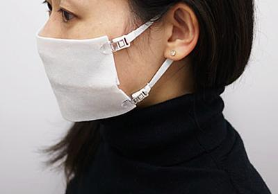 日本製マスク用ストラップ「なんでもマスク」4月7日発売。 ガーゼやペーパータオルが早がわり。洗濯OK