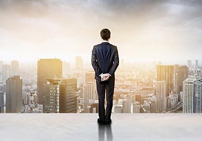 人材流出の元凶、「働きがいのない」会社を変えるには (1/3) - ITmedia ビジネスオンライン