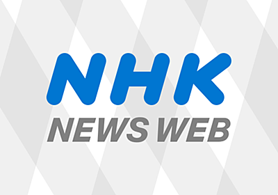 日大監督「反則の選手 早く試合に出られる立場にしてほしい」 | NHKニュース