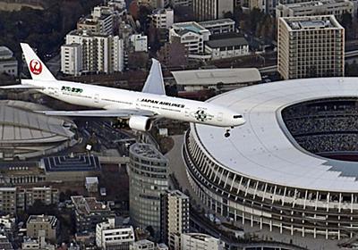 渋谷区議会が羽田新ルートの運用停止検討を求める意見書を可決:東京新聞 TOKYO Web
